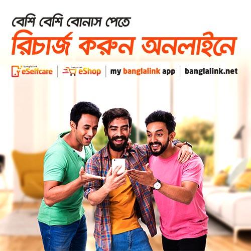 banglalink instant cashback offer