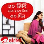এয়ারটেলে ৩০জিবি ২৯৭টাকা ইন্টারনেট অফার Airtel 30GB 297Tk Internet Offer